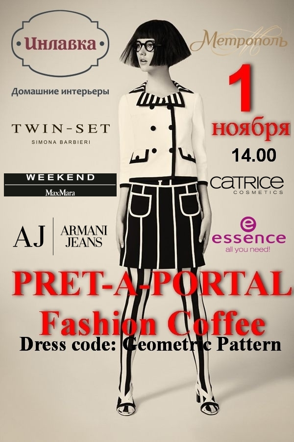 fashion-coffe-2
