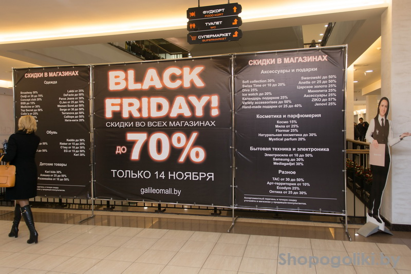 black-friday103