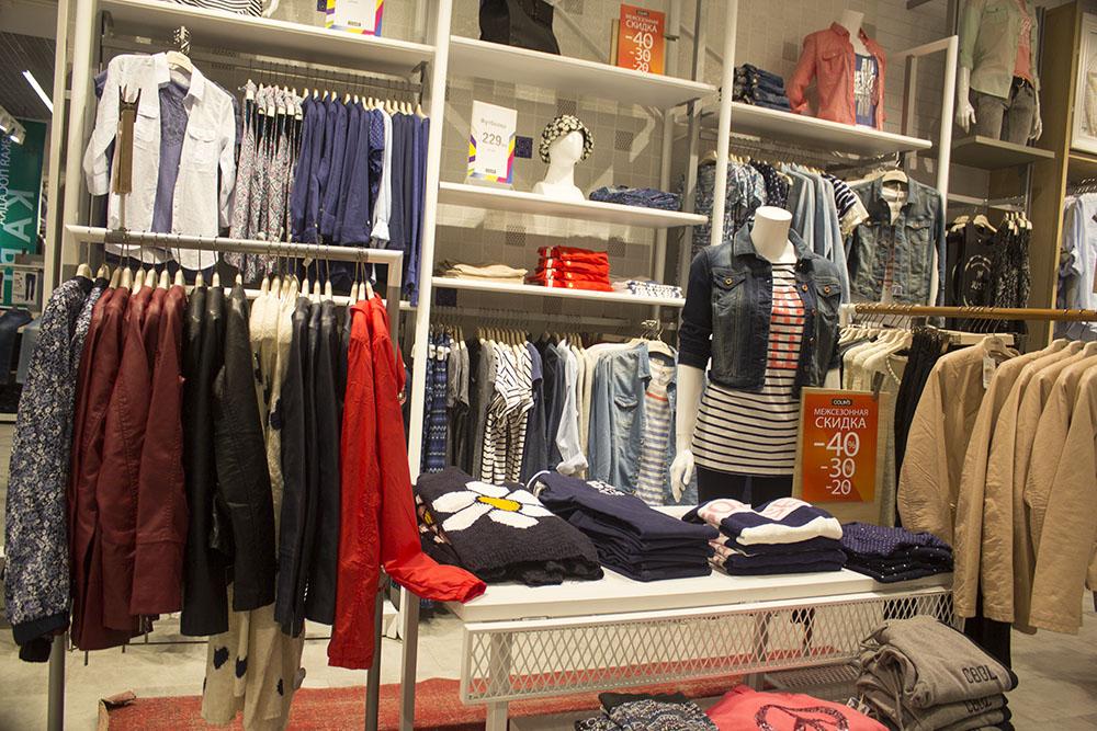 Colins Одежда Интернет Магазин