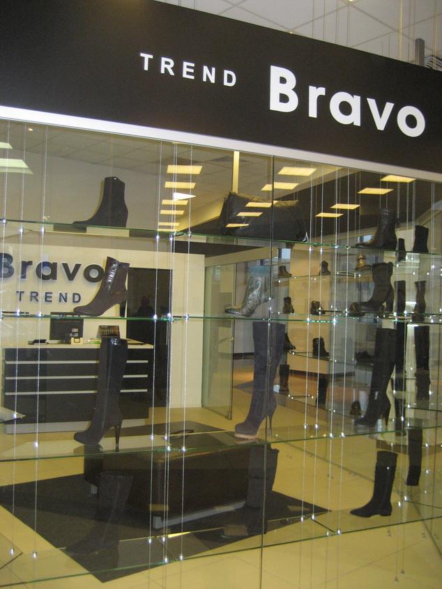 белорусская обувь Bravo