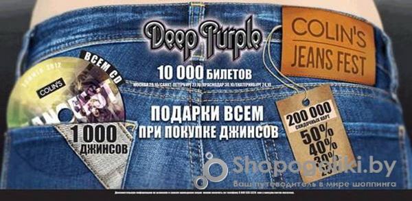 джинсы гас краснодар