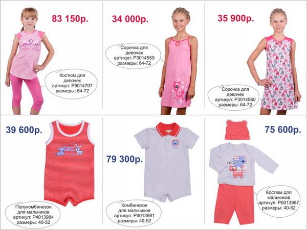 caporicco одежда каталог