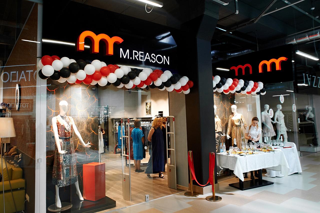 M Reason Одежда