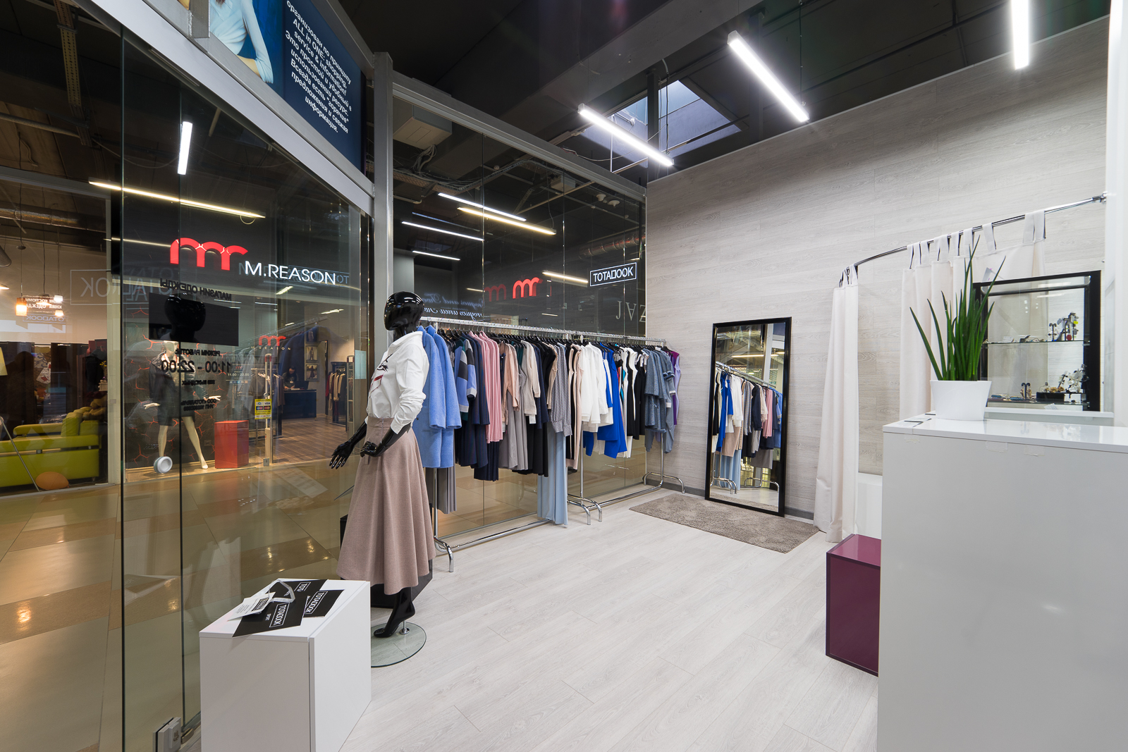 FASHION MARKET (SIROCCO ) Cyprus Business Directory Sirocco fashion market larnaca