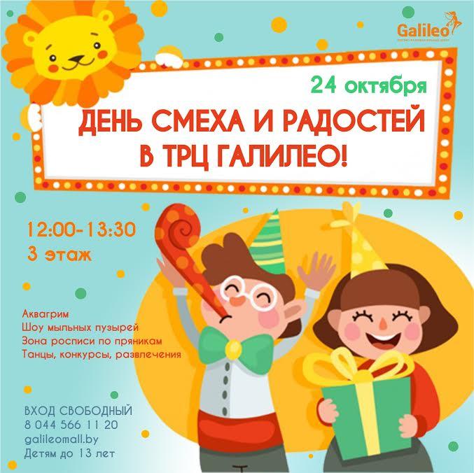 Сценарий конкурсов для детей на день защиты детей