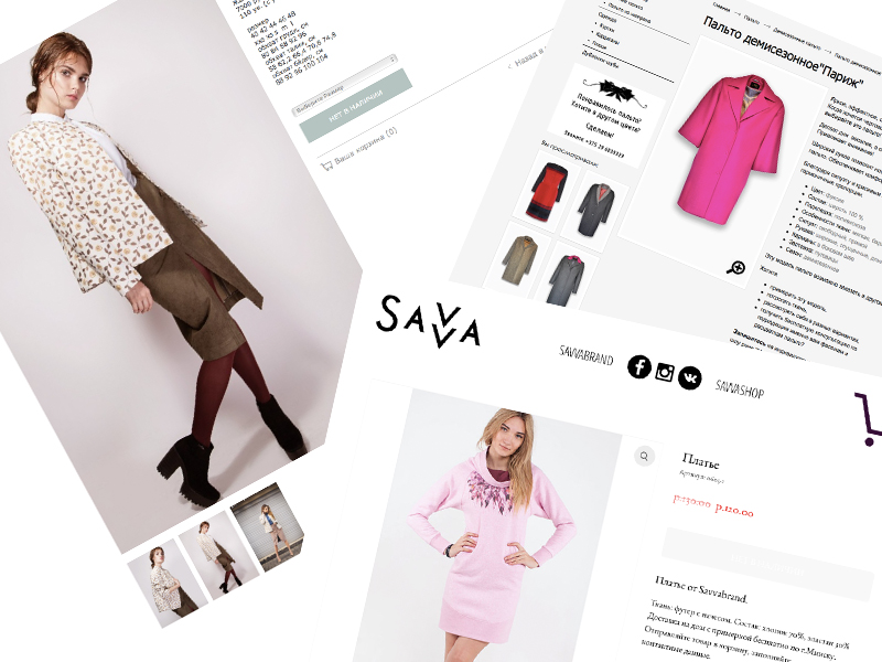 Одежда Онлайн Беларусь