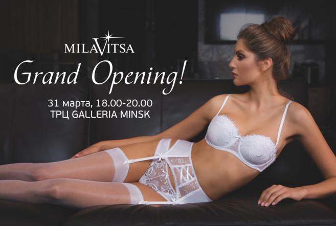 Milavitsa Grand Opening! Новый магазин. Новый сезон. Новая коллекция.