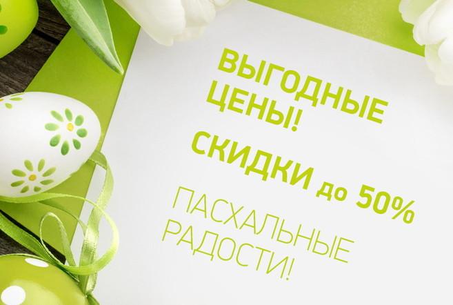 """Пасхальные радости в """"Белювелирторг"""""""