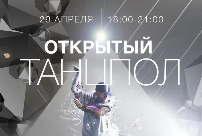 """Проект """"Открытый танцпол"""" в ТРЦ Galleria Minsk"""