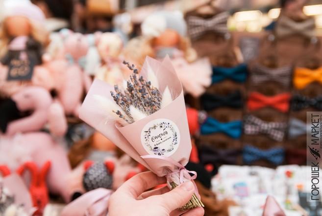 Маркет ко Дню всех влюбленных в ТРЦ Galleria Minsk фото 1