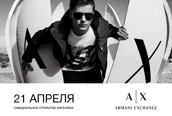 Официальное открытие Armani Exchange
