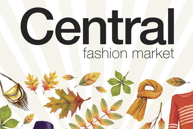 Осенний Central Fashion Market пройдет с 30 сентября по 1 октября
