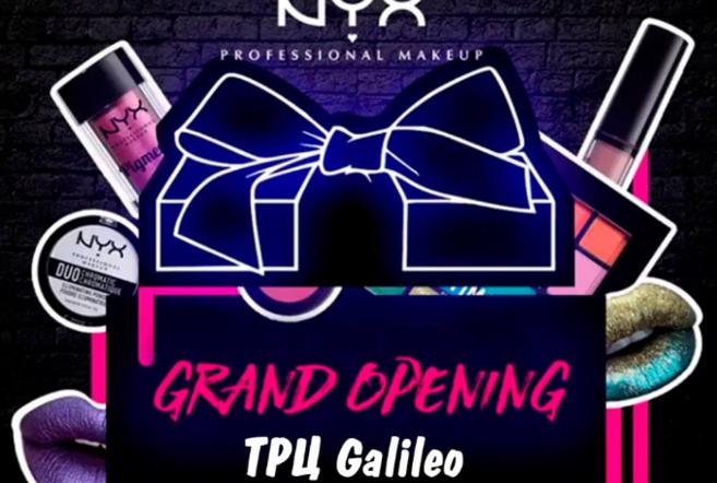Открытие магазина NYX 30 сентября в ТРЦ Galileo