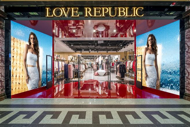 Магазин Love Republic откроется в ТЦ Dana Mall