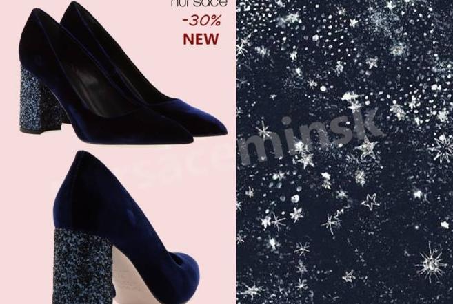 Скидки до 30% на обувь и сумки в Nursace