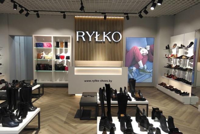 Финальная распродажа в Rylko