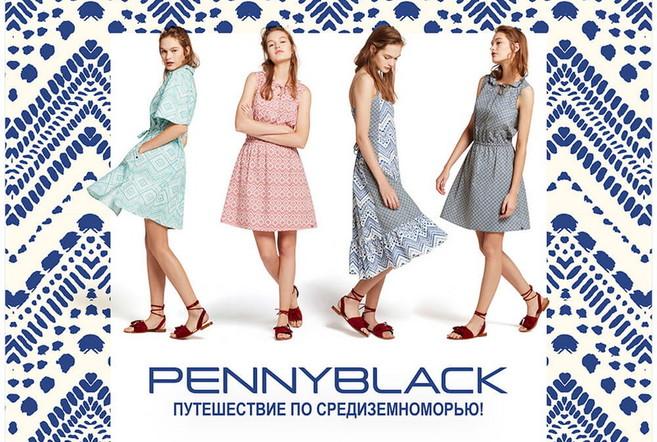 Путешествие по Средиземноморью с магазином PennyBlack!
