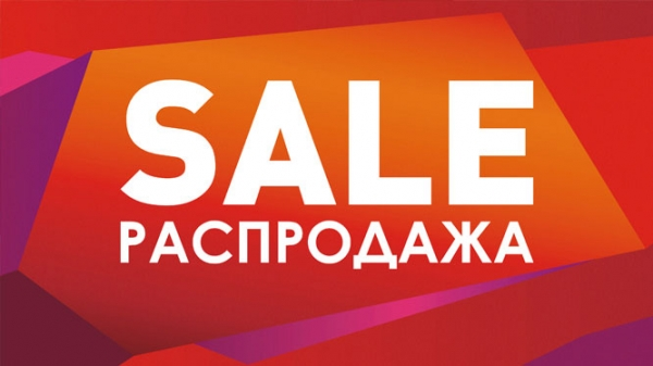 Shopping-weekend: 15-16 июля фото 16