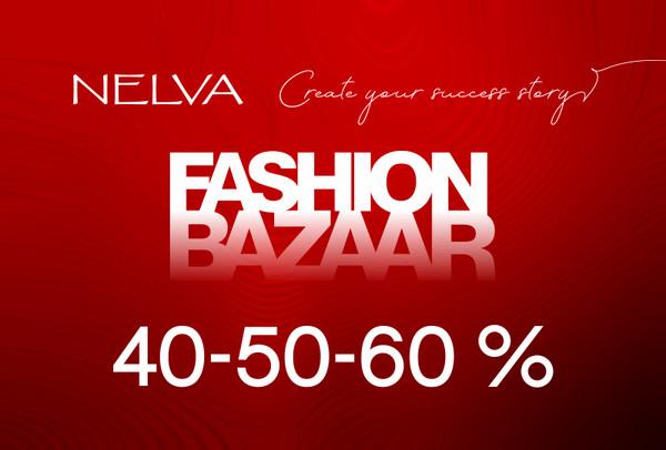 Скидки до 60% на летний ассортимент в NELVA