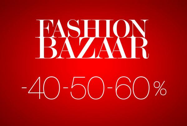FASHION BAZAAR в магазинах NELVA с 28 февраля по 3 марта