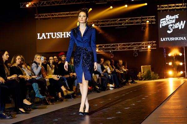 Fashion brands venlo