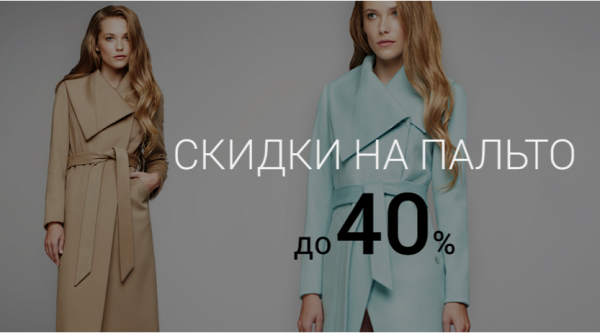 Shopping-weekend: 10 - 11 сентября фото 4