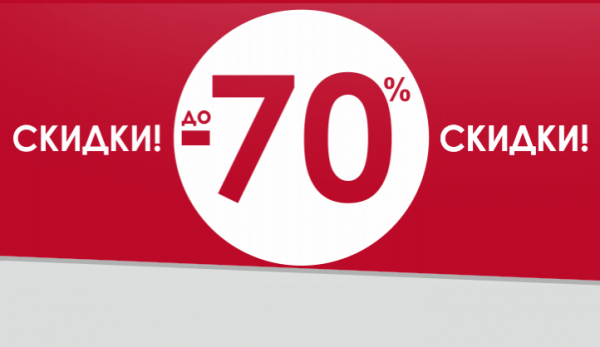 Shopping-weekend: 20-21 августа фото 4