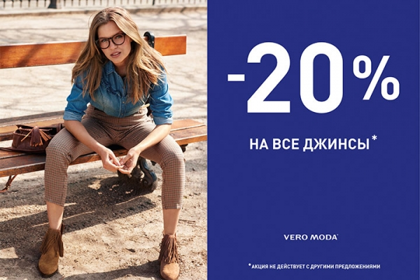 Shopping-weekend: 10 - 11 сентября фото 5