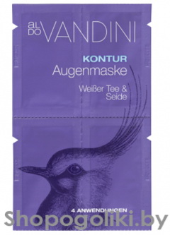 Contour Augenmaske eye mask отзыв