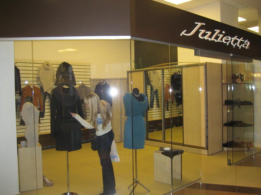 магазины в ТЦ Рубин Плаза