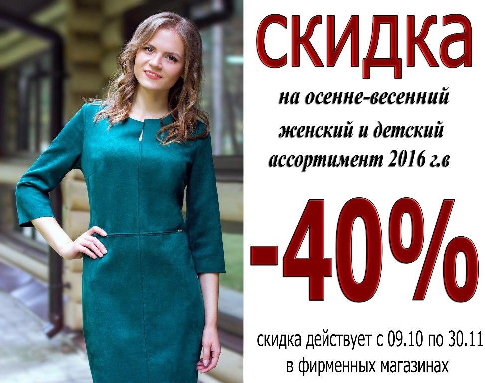 Интернет Магазин В Беларуси Калинка