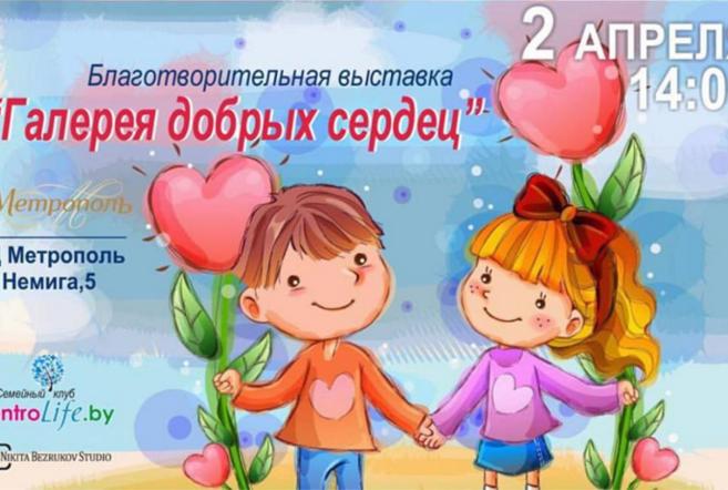 """Семейная суббота """"Centro Life Метрополь"""""""