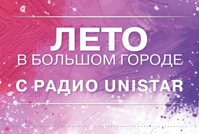 Бесплатные мастер-классы по танцам и фитнесу в ТРЦ Galleria Minsk!