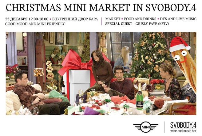 Christmas MINI market на SVOBODY.4
