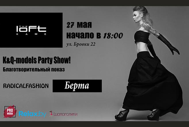 K&Q-models Party Show
