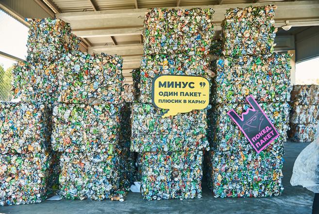 Минчан зовут на модный показ на мусороперерабатывающий завод