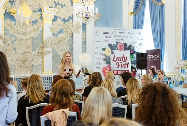 Какие обучающие программы можно посетить на Lady Fest в мае