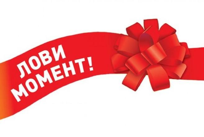 Скидки в универмагах Минска в сентябре 2017