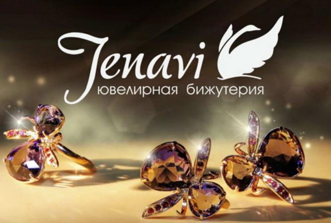 В Jenavi скидка 50 % на кольца