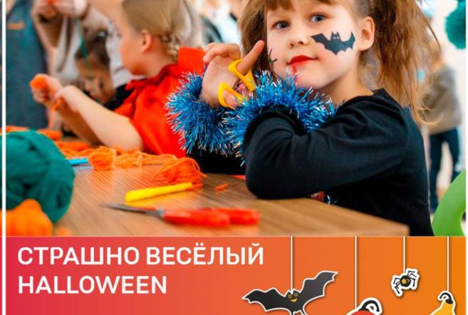 Страшно веселый Halloween в ТРЦ Galileo!