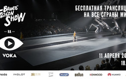 Brands Fashion Show — только онлайн и только на VOKA