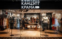 Купить дизайнерскую одежду со скидкой 50 %