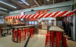"""В ТЦ """"Скала"""" открылся KFC"""