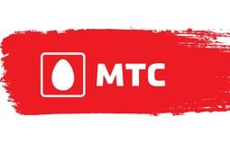 В ТЦ Скала открылся салон МТС