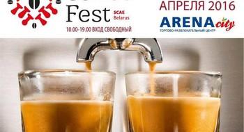 """В ТРЦ """"Арена-сити"""" пройдет Coffee Fest"""