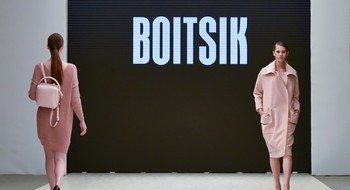 Новая коллекция BOITSIK Fall-Winter 2016/17