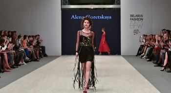 Новая коллекция Alena Goretskaya BFW Fall Winter 2016/17
