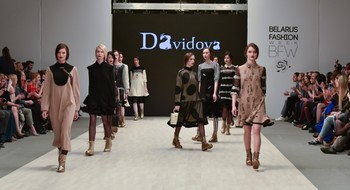 Новая коллекция DAVIDOVA BFW Fall Winter 2016/17