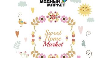 """Интерьер-маркет  Sweet Home Market в ТЦ """"Метрополь"""""""