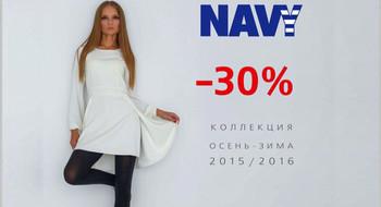 Одежда NAVY со скидкой -30%